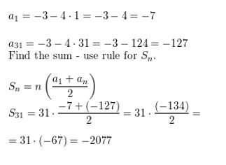 https://ccssmathanswers.com/wp-content/uploads/2021/02/Big-ideas-math-Algebra-2-Chapter-8-Sequences-and-series-Exercise-8.2-Answer-50.jpg