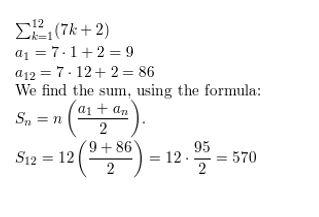 https://ccssmathanswers.com/wp-content/uploads/2021/02/Big-ideas-math-Algebra-2-Chapter-8-Sequences-and-series-monitoring-progress-8.2-Answer-9.jpg