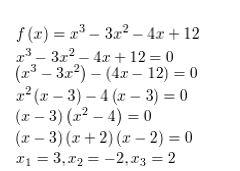 https://ccssmathanswers.com/wp-content/uploads/2021/02/Big-ideas-math-Algebra-2-Chapter.-4-Polynomials-Exercise-4.8-Answer-18.jpg