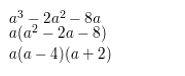 https://ccssmathanswers.com/wp-content/uploads/2021/02/Big-ideas-math-Algebra-2-Chapter.-4-Polynomials-quiz-Exercise-Answer-11.jpg