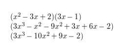 https://ccssmathanswers.com/wp-content/uploads/2021/02/Big-ideas-math-Algebra-2-Chapter.-4-Polynomials-quiz-Exercise-Answer-7.jpg