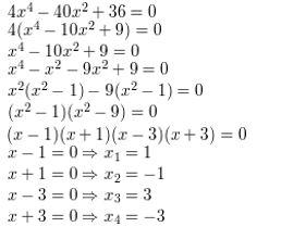 https://ccssmathanswers.com/wp-content/uploads/2021/02/Big-ideas-math-algerbra-2-chapter-4.-Polynomials-Monitoring-progress-exercise-4.5-Answer-1.jpg