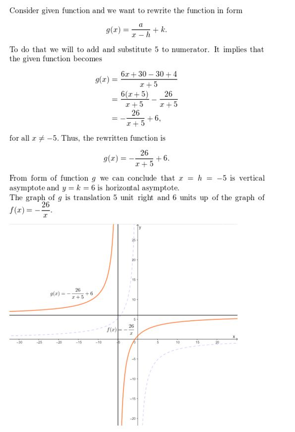 https://ccssmathanswers.com/wp-content/uploads/2021/02/Big-ideas-math-algerbra-2-chapter-7-Rational-functions-Exercise-7.4-Answer-32.jpg