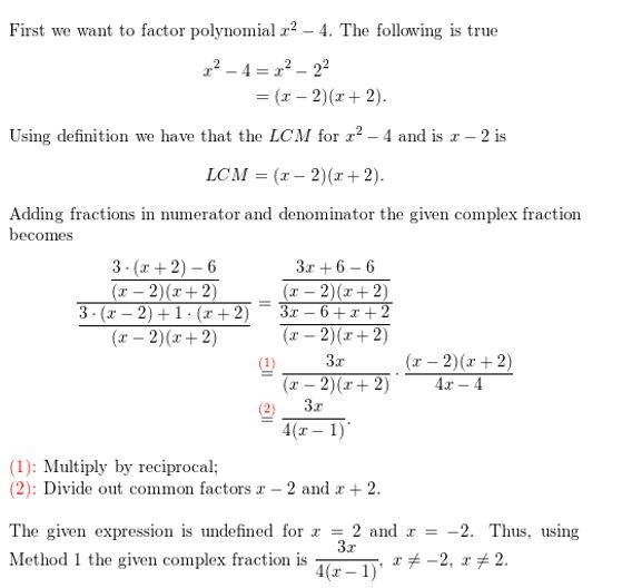 https://ccssmathanswers.com/wp-content/uploads/2021/02/Big-ideas-math-algerbra-2-chapter-7-Rational-functions-Exercise-7.4-Answer-44.jpg