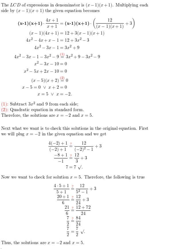 https://ccssmathanswers.com/wp-content/uploads/2021/02/Big-ideas-math-algerbra-2-chapter-7.-Rational-functions-Monitoring-progress-Exercise-7.5-Answer-6.jpg