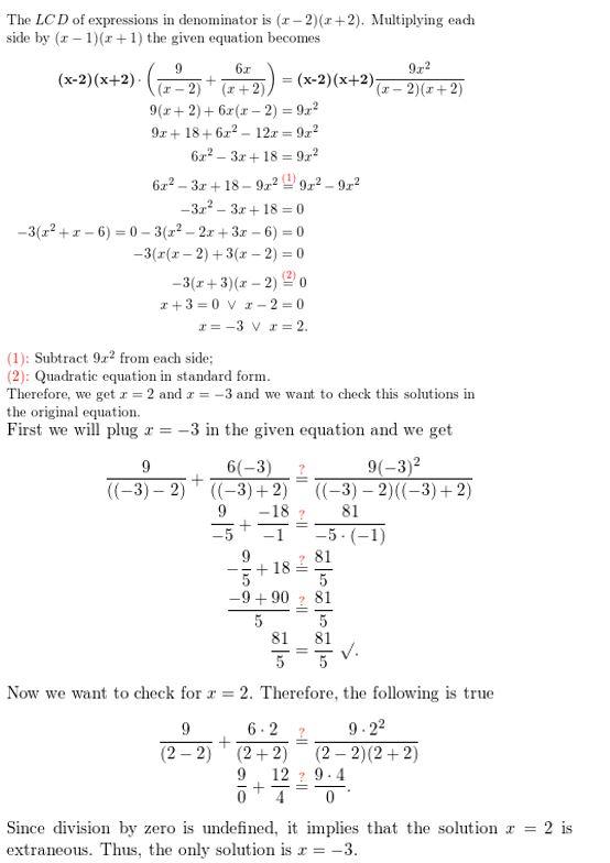 https://ccssmathanswers.com/wp-content/uploads/2021/02/Big-ideas-math-algerbra-2-chapter-7.-Rational-functions-Monitoring-progress-Exercise-7.5-Answer-7.jpg
