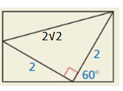 Big Ideas Math Answers Geometry Chapter 9 Right Triangles and Trigonometry 9.2 1