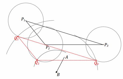 Engage NY Math Geometry Module 1 Lesson 16 Example Answer Key 5