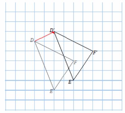 Engage NY Math Geometry Module 1 Lesson 16 Problem Set Answer Key 9