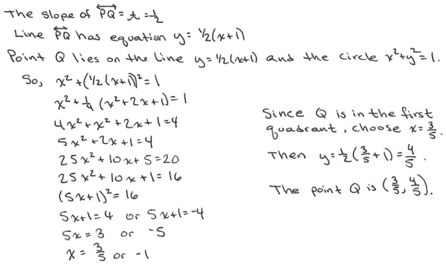 Eureka Math Algebra 2 Module 1 End of Module Assessment Answer Key 9