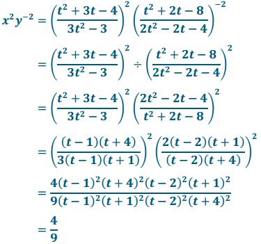 Eureka Math Algebra 2 Module 1 Lesson 24 Problem Set Answer Key 15