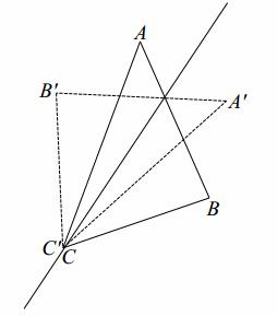 Eureka Math Geometry Module 1 Lesson 14 Problem Set Answer Key 16