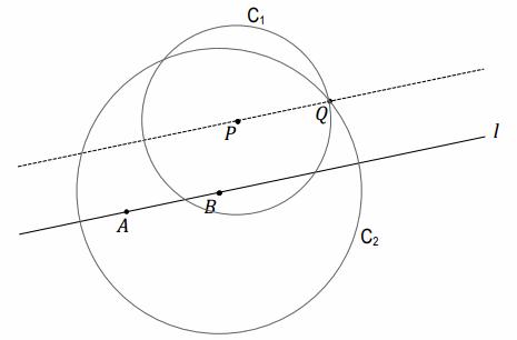 Eureka Math Geometry Module 1 Lesson 16 Exploratory Challenge Answer Key 1