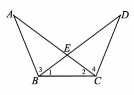 Eureka Math Geometry Module 1 Lesson 26 Exercise Answer Key 5