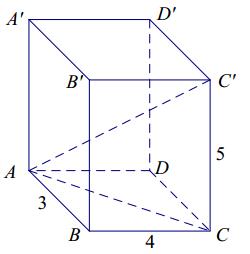 Eureka Math Geometry Module 3 Lesson 5 Exercise Answer Key 1