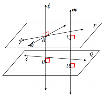 Eureka Math Geometry Module 3 Lesson 5 Exit Ticket Answer Key 18