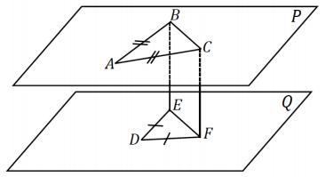 Eureka Math Geometry Module 3 Lesson 5 Problem Set Answer Key 12