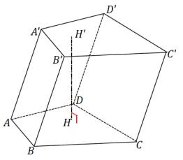 Eureka Math Geometry Module 3 Lesson 6 Problem Set Answer Key 9