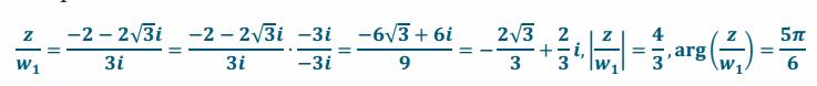 Eureka Math Precalculus Module 1 Lesson 17 Problem Set Answer Key 40