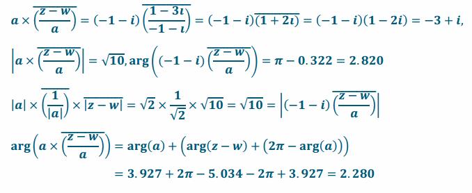 Eureka Math Precalculus Module 1 Lesson 17 Problem Set Answer Key 67