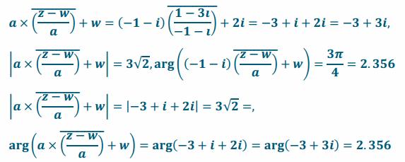 Eureka Math Precalculus Module 1 Lesson 17 Problem Set Answer Key 68