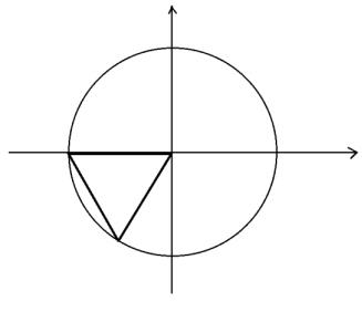 Eureka Math Precalculus Module 4 Mid Module Assessment Answer Key 1