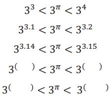 Eureka Math Algebra 2 Module 3 Mid Module Assessment Answer Key 1