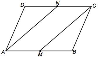 Eureka Math Geometry Module 1 End of Module Assessment Answer Key 6