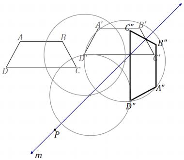 Eureka Math Geometry Module 2 Lesson 13 Example Answer Key 8
