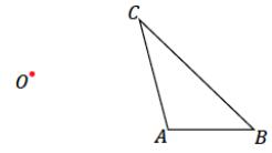 Eureka Math Geometry Module 2 Lesson 3 Example Answer Key 5