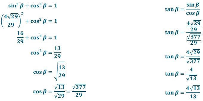 Eureka Math Geometry Module 2 Lesson 30 Exit Ticket Answer Key 17
