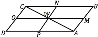 Eureka Math Geometry Module 2 Mid Module Assessment Answer Key 13