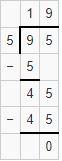 division example problem 2