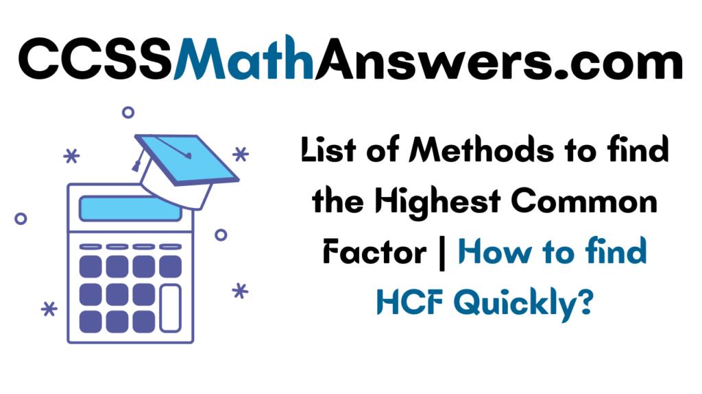 Method of H.C.F