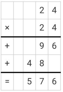 Multiplication of decimals img_3