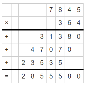 Multiplication of a Number by a 3-Digit Number 3
