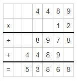 multiplication of decimals example 3