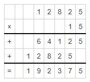 multiplication of decimals example 6