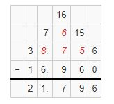 subtraction of decimals example 3